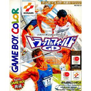 Hyper Olympic Series - Track & Field GB / International Track & Field [GBC - Used Good Condition]