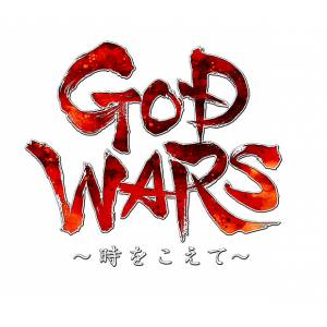 God Wars: Toki wo Koete - DX Pack Extra large Microfiber Towel Limited Set  [PS4]