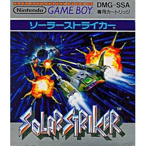 SolarStriker [GB - Used Good Condition]