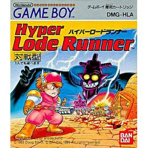 Hyper Lode Runner [GB - occasion BE]