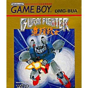 Burai Fighter Deluxe [GB - Used Good Condition]