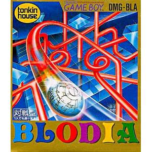 Blodia [GB - Used Good Condition]
