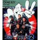 Ghostbusters 2 [GB - Used Good Condition]