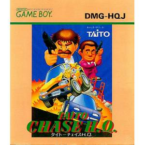Taito Chase H.Q. [GB - occasion BE]