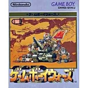 Game Boy Wars [GB - occasion BE]