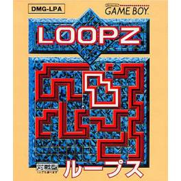 Loopz [GB - Used Good Condition]