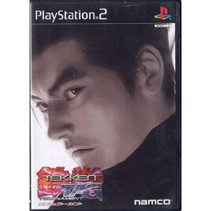 Tekken Tag Tournament [PS2 - Used Good Condition]