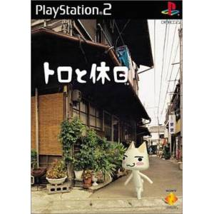 Toro to Kyuujitsu [PS2 - Used Good Condition]