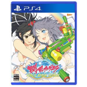 Senran Kagura: Peach Beach Splash - Standard Edition [PS4]