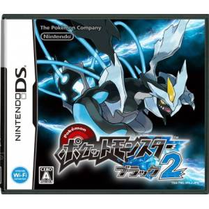 Pocket Monster / Pokémon Black 2 [NDS]