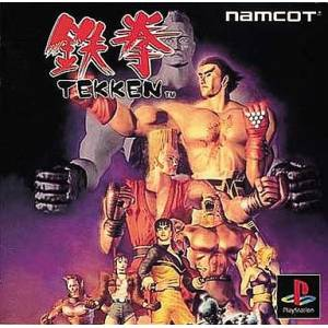 Tekken [PS1 - occasion BE]