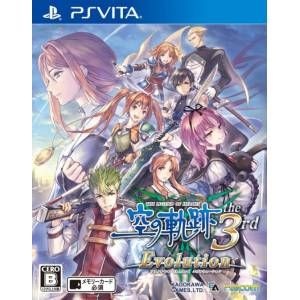 Eiyuu Densetsu / The Legend of Heroes - Sora no Kiseki the 3rd Evolution [PSvita - Used Good Condition]