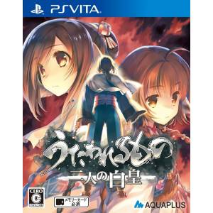 Utawarerumono: The Two Hakuoros - Standard Edition [PSVita-Occasion]