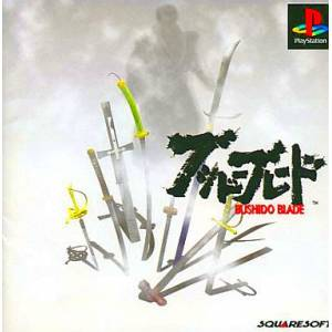 Bushido Blade [PS1 - Used Good Condition]