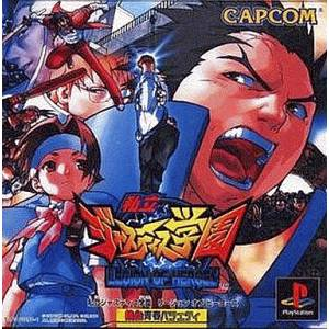 Shiritsu Justice Gakuen - Legion of Heroes / Rival Schools - United by Fate [PS1 - Used Good Condition]