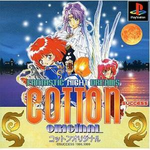 Cotton Original - Fantastic Night Dream [PS1 - Used Good Condition]