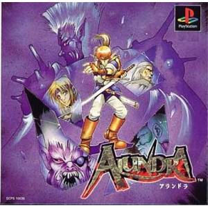 Alundra [PS1 - Used Good Condition]