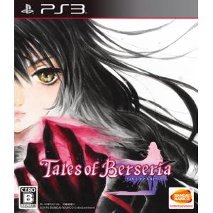 Tales of Berseria - Standard Edition [PS3-Occasion]