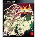 Guilty Gear Xrd -Revelator- [PS3 - Used Good Condition]