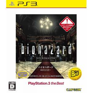 Resident Evil / Biohazard HD Remaster - PlayStation 3 the Best edition [PS3-Occasion]