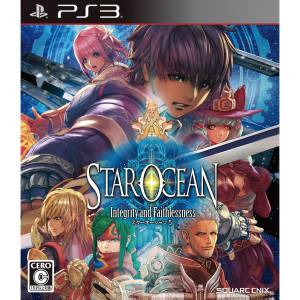 Star Ocean 5 - Integrity and Faithlessness [PS3 - Used Good Condition]