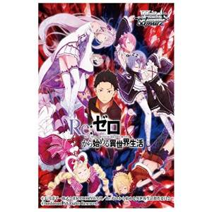 "Re:ZERO ""Starting Life in Another World"" - Weiss Schwarz Booster Pack 20 Pack BOX [Trading Cards]"
