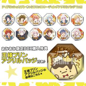 Idolish 7 - Chara Flo! Acrylic Keychain Trading Acrylic Badge Vol.1 12 Pack BOX [Goods]
