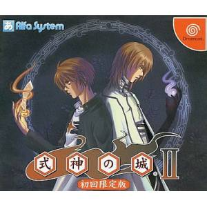 Shikigami no Shiro II (Limited Edition) [DC - Used Good Condition]
