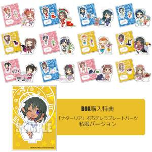 THE IDOLM@STER Cinderella Girls - Acrylic Chara Collection Petite Vol.1 12 Pack BOX [Goods]