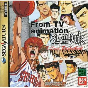 Slam Dunk - I Love Basketball [SAT - occasion BE]