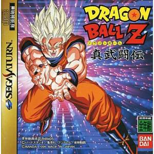 Dragon Ball Z Shin Butouden [SAT - Used Good Condition]
