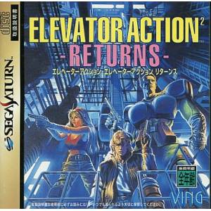 Elevator Action Returns [SAT - occasion BE]