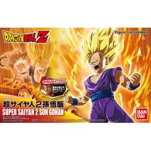FREE SHIPPING - Dragon Ball Z - Super Saiyan 2 Son Gohan [Figure-rise Standard]