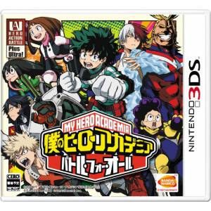 Boku no Hero Academia / My Hero Academia - Battle for All [3DS - Used Good Condition]