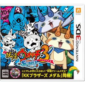Youkai Watch 3 Sushi [3DS - Occasion BE]
