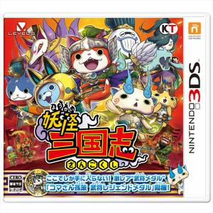 Youkai Sangokushi [3DS - Used Good Condition]