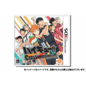 Haikyu!! Cross team Match - Standard Edition [3DS-Occasion]