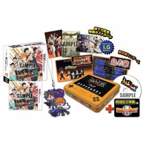 Haikyu!! Cross Team Match! (Limited Edition) [3DS - Used Good Condition]