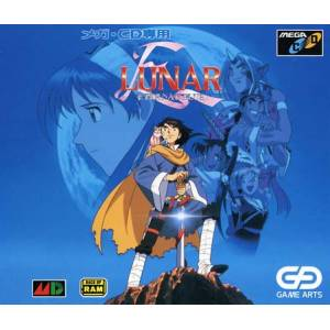 Lunar - Eternal Blue [MCD - Used Good Condition]