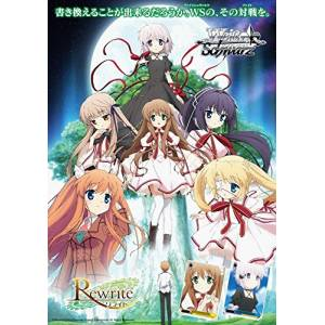 "Rewrite - Weiss Schwarz Booster Pack TV Anime ""Rewrite"" 20 Pack BOX [Trading Cards]"