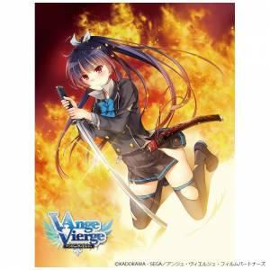 "Ange Vierge - Booster Pack ""Sanzen Sekai no Chouetsusha"" 20 Pack BOX [Trading Cards]"
