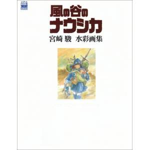 Studio Ghibli / Goro Miyazaki: The Art of Nausicaa of the Valley of the Wind [Artbook]