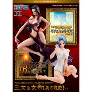 ONE PIECE - Boa Hancock Ver. 3D2Y & Nefertari Vivi Ver. BB Limited Set [Portrait.Of.Pirates]