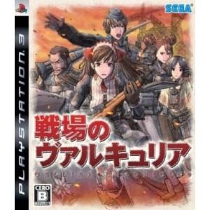 Senjou no Valkyria / Valkyria Chronicles [PS3 - Used Good Condition]