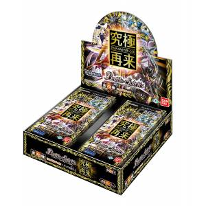 Battle Spirits - All Kira Booster Kyuukyoku Sairai Ultimate Returns Booster Pack (BSC27) 20 Pack BOX [Trading Cards]
