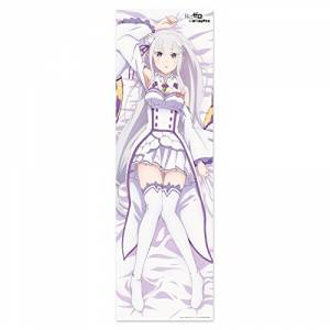 Re:ZERO -Starting Life in Another World- - Hugging Pillow Cover: Emilia [Goods]