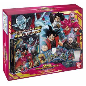 Dragon Ball Heroes - Super Dragon Ball Heroes 9 - Pocket Binder Set [Trading Cards]