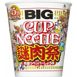 Big Cup Noodle - Mystery Meat Festival 45th Anniversary [Food & Snacks]