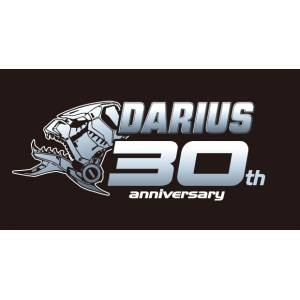 DARIUS 30th ANNIVERSARY Limited EDITION [PS4]