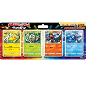 Pokemon Card Game - Pikachu to Atarashii Nakama-tachi (1 pack) [Trading Cards]